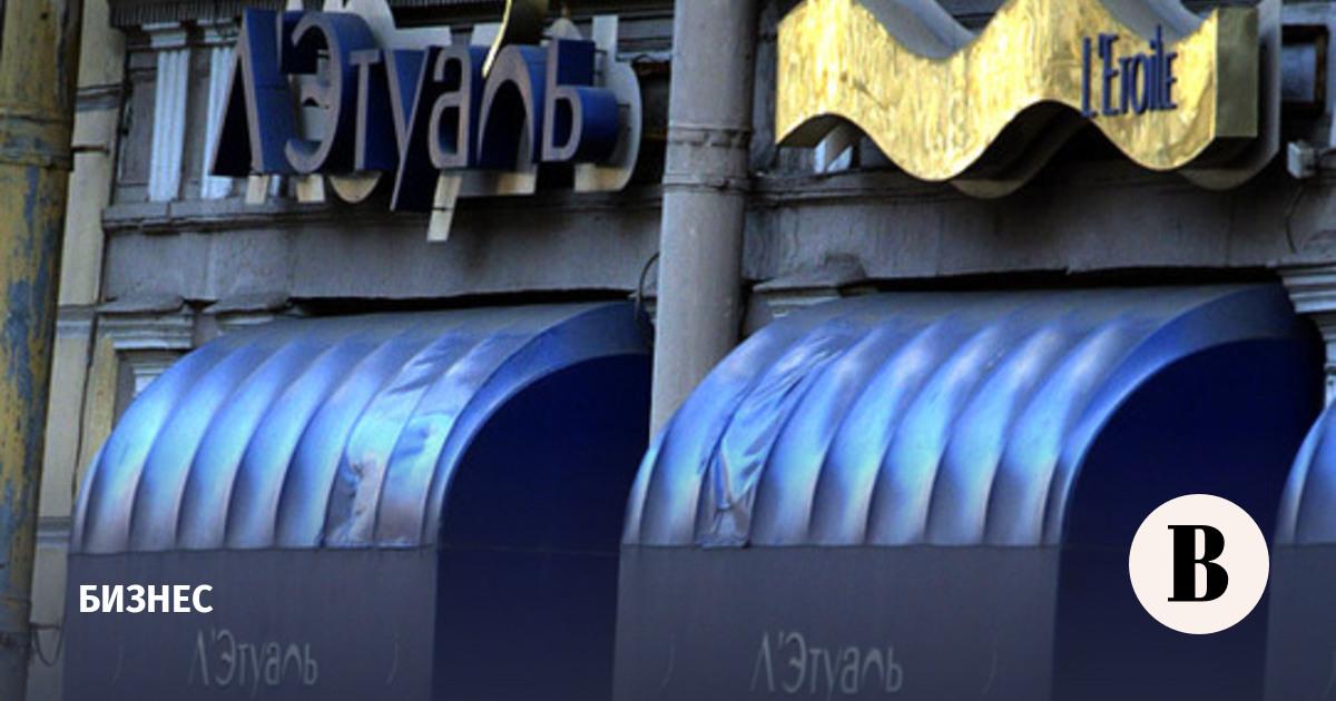 Максим климов (goldman sachs), олег тиньков (ткс банк), пер брилиот (vostok nafta)