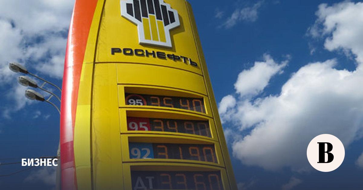 Электротехническая компания ЭЛЛЕРОН в Москве