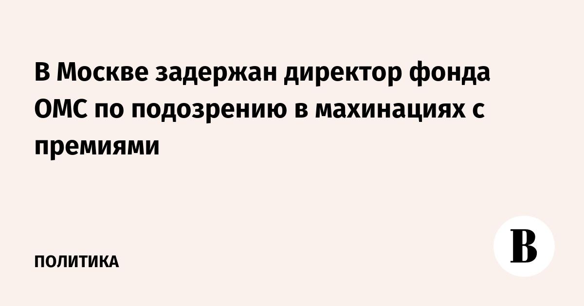 Дмитрий васильев, генеральный директор футбольного клуба актобе: если вас это не устраивает