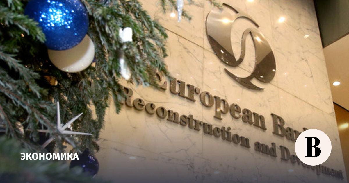 http://sharing.vedomosti.ru/1477351275/vedomosti.ru/economics/articles/2016/10/25/662270-ebrr-investitsii-rossiyu.jpg