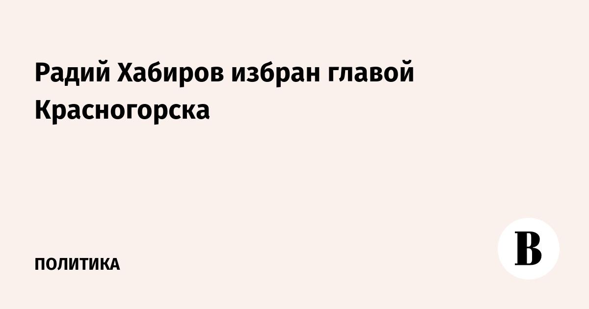 radiy-habirov-s-prostitutkami