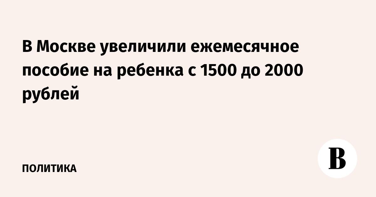 батуты до 1500 рублей в москве