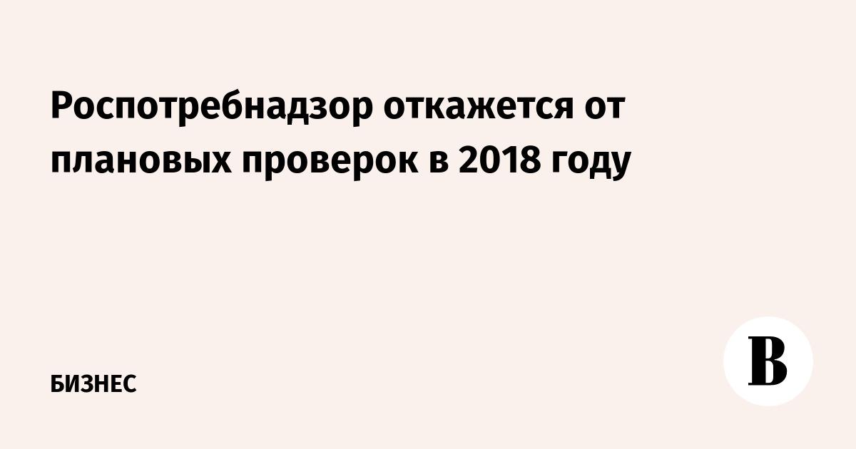 «Нелюбовь» Звягинцева поборется за премию Independent Spirit Awards-2018