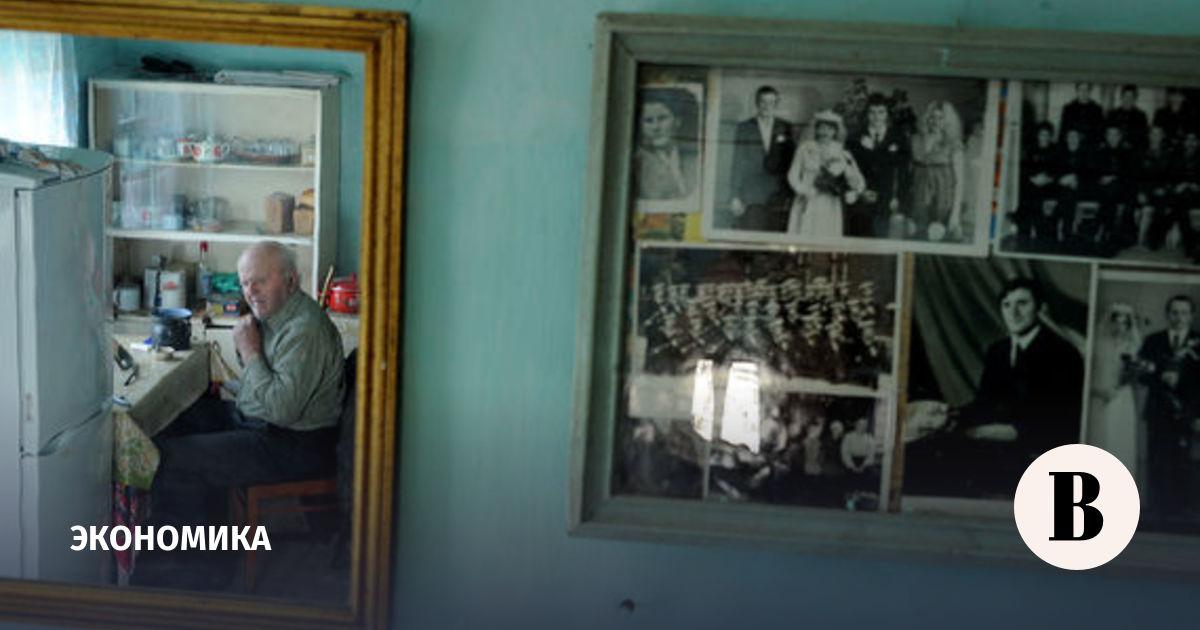 Новое - Magazine cover