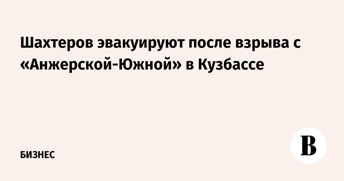 фото газета мчс