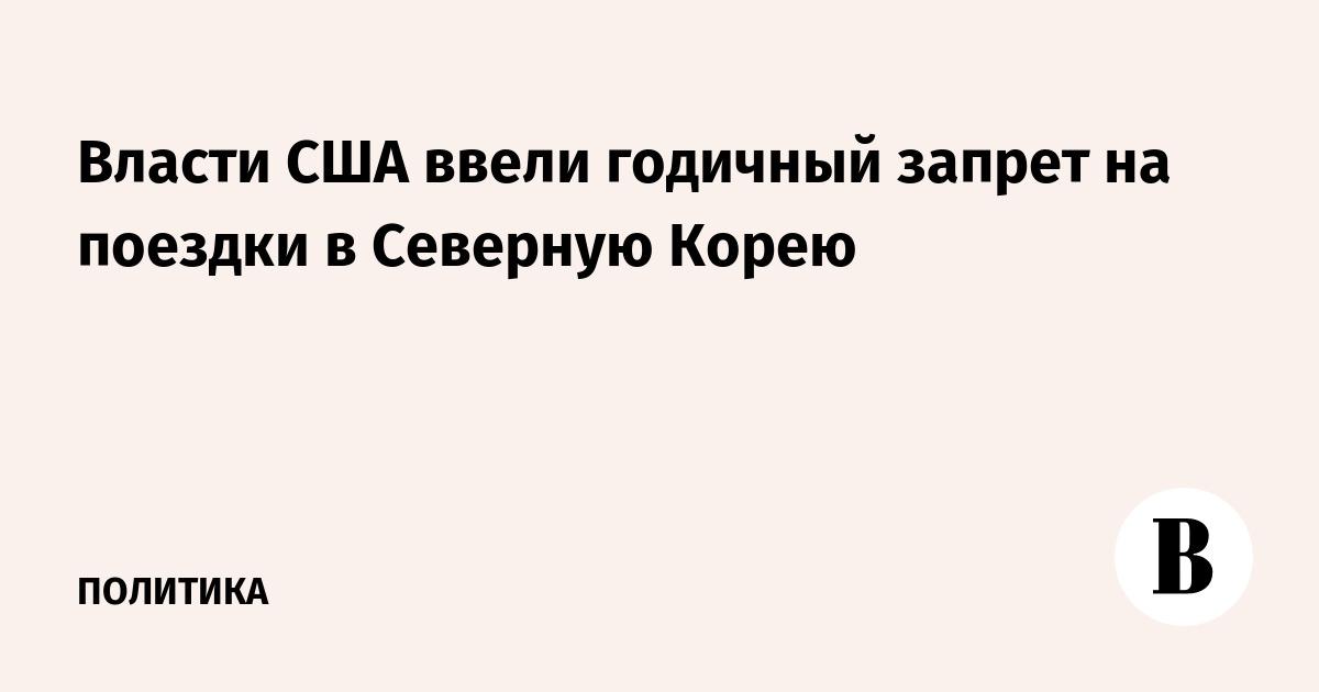 Запрет на выезд из Казахстана реестр невыездных граждан