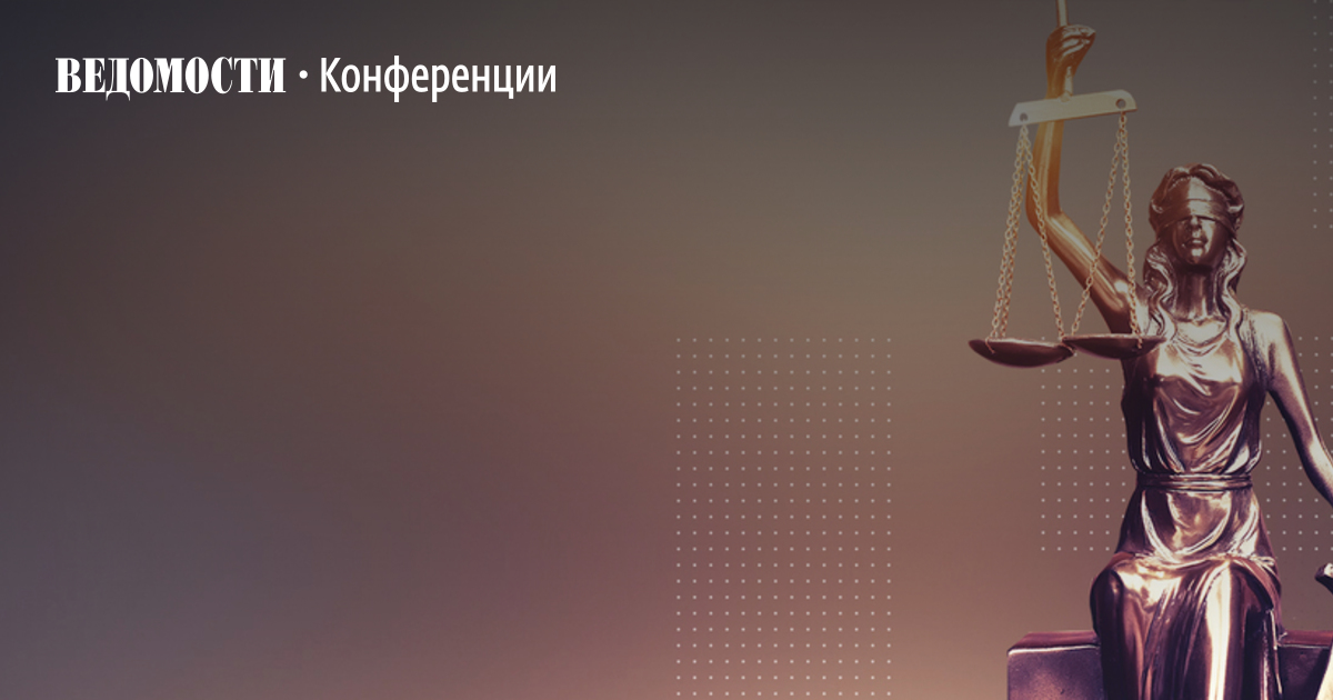 юридический форум юридическая консультация форум