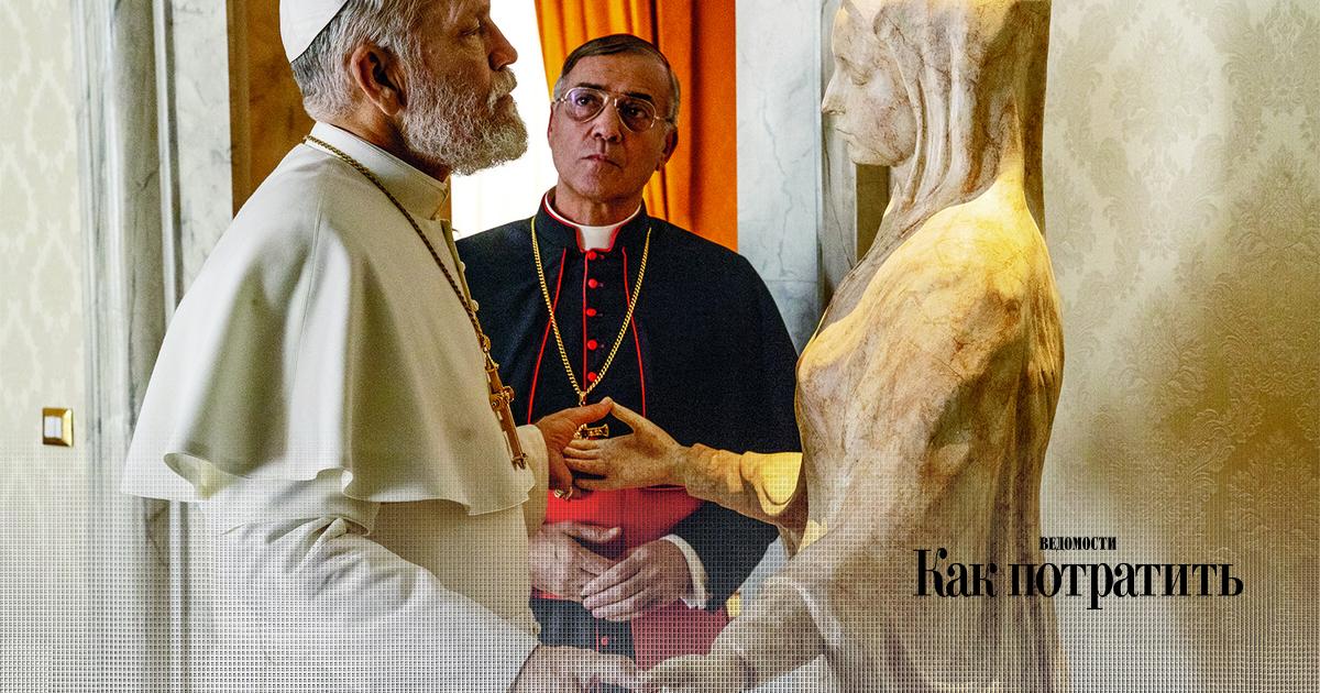 Мастер облачений: как работает тайное ателье Ватикана