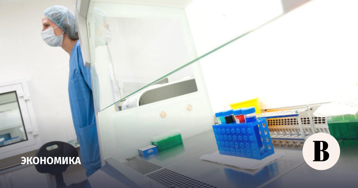 Мариинская больница лор отделение официальный сайт