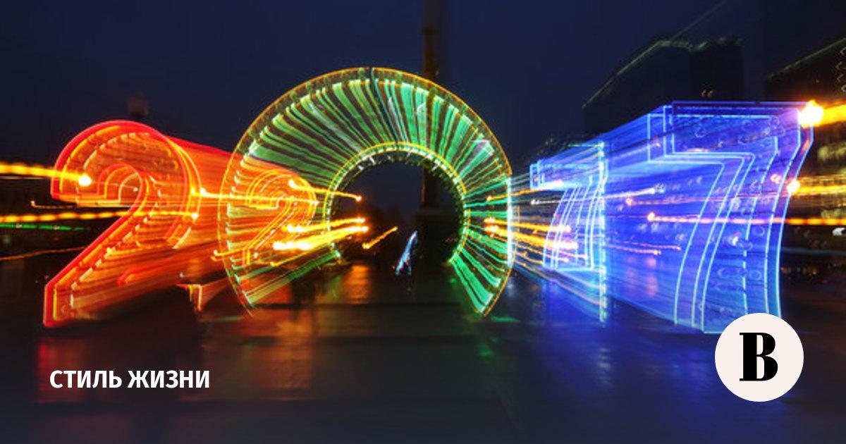 Женственное нг 2016 в ресторанах москвы восхитительный цветок, Счастье