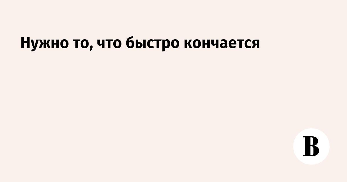 chto-bistro-nachinaetsya-bistro-zakanchivaetsya