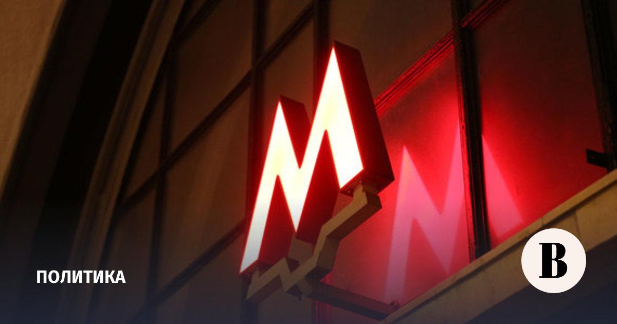 Подразделения ПВО Москвы приведены в высшую степень боеготовности, - Минобороны РФ - Цензор.НЕТ 2361