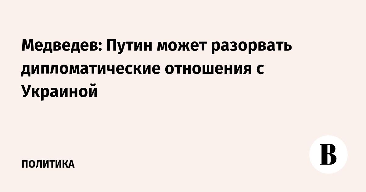 Не думаю, что кто-то заинтересован в разрыве дипломатических отношений, - Лавров об Украине - Цензор.НЕТ 611