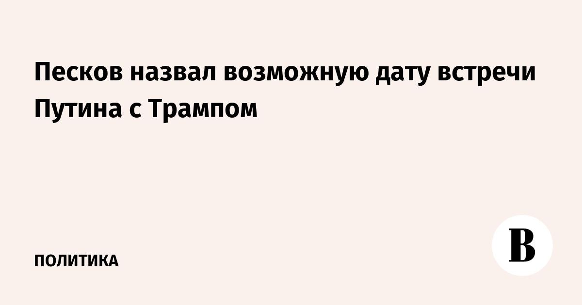 Мужественность Путина оценил Джимми Киммел  ПЕРЕВЕЛ и ОЗВУЧИЛ