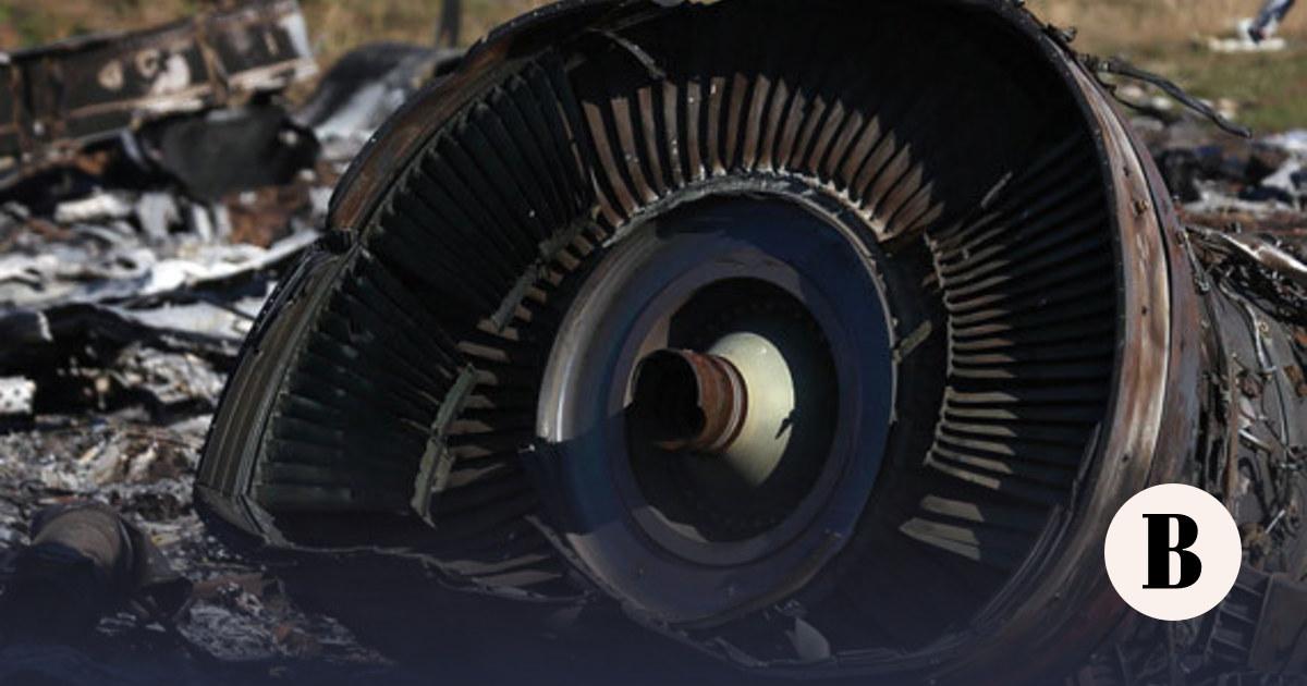 20 июня новости украина