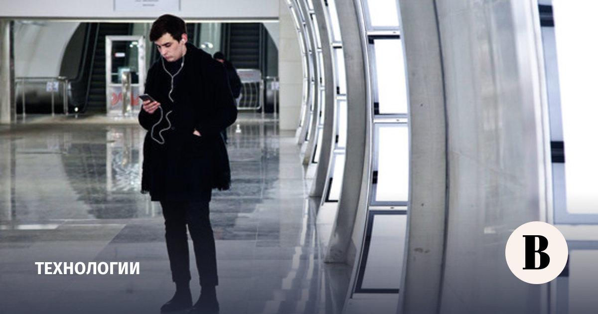 Законопроект о регулировании мессенджеров скоро попадет в Госдуму