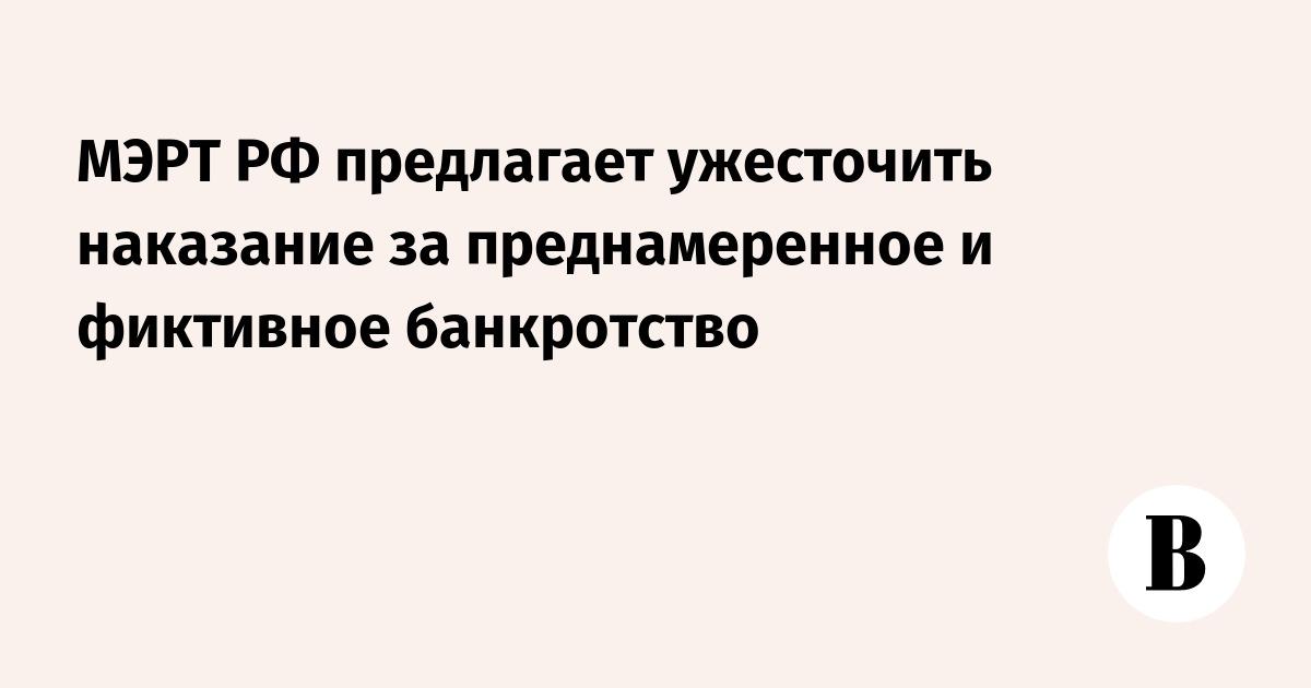 фиктивное банкротство украина