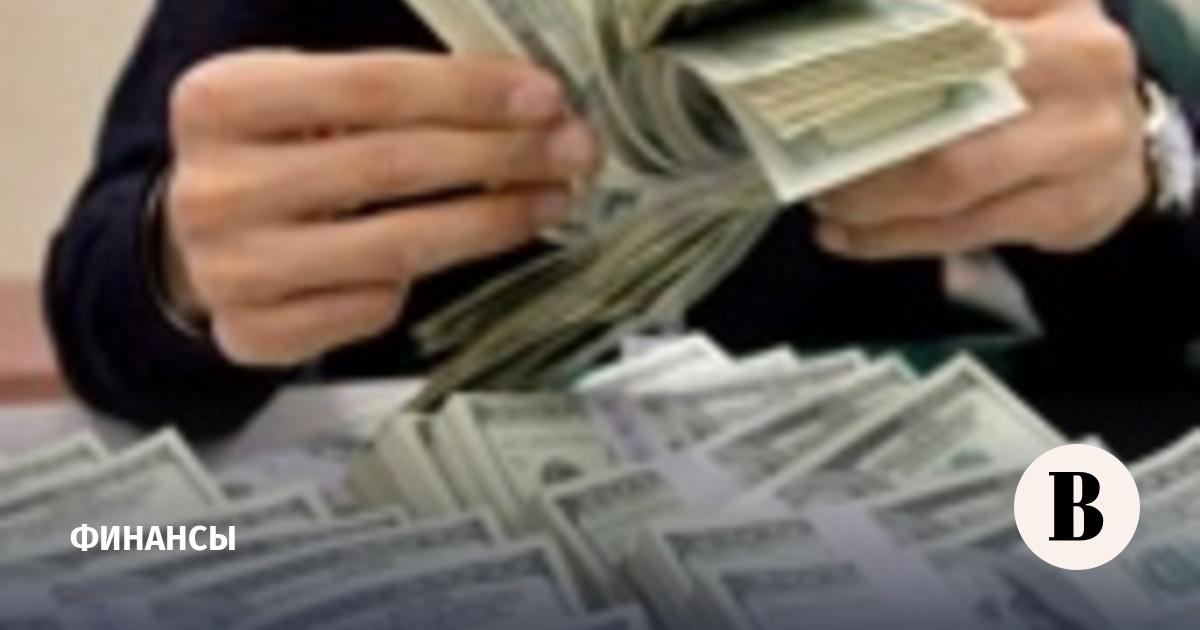 29 руб стоимость монет 10 руб