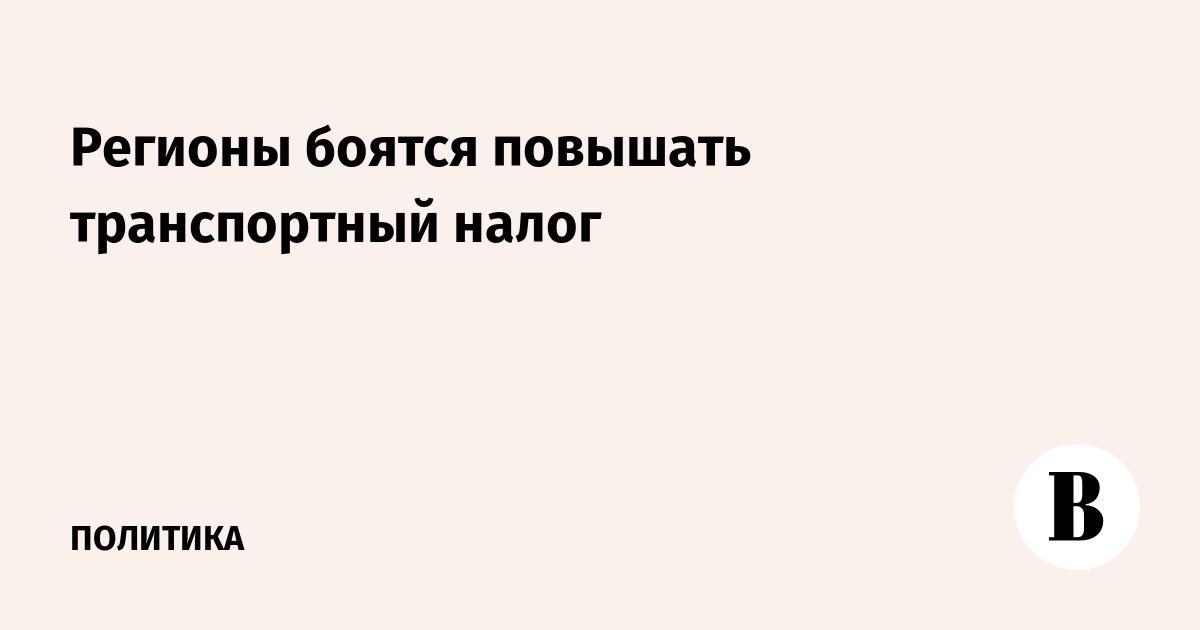 Ставки транспортного налога 2009г москва как заработать в 12 в интернете