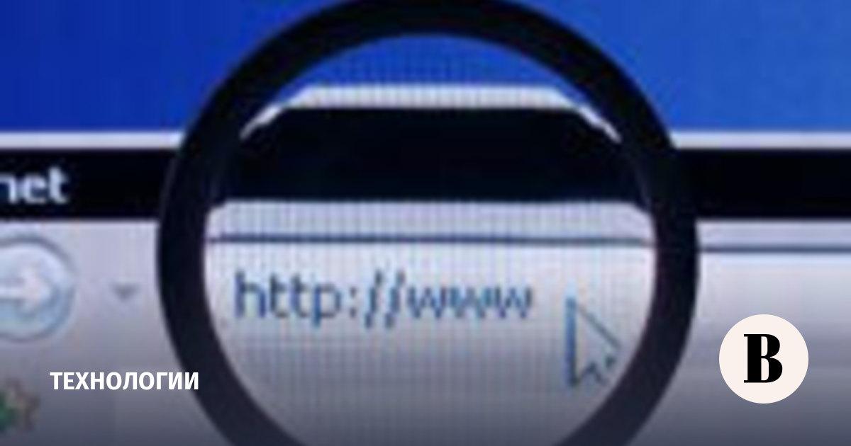 Сексу.рф показали красный свет