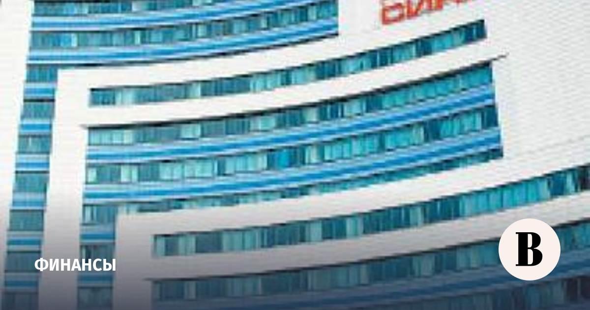 «фк открытие» прошел два важнейших этапа санации, сообщил банк в пятницу.