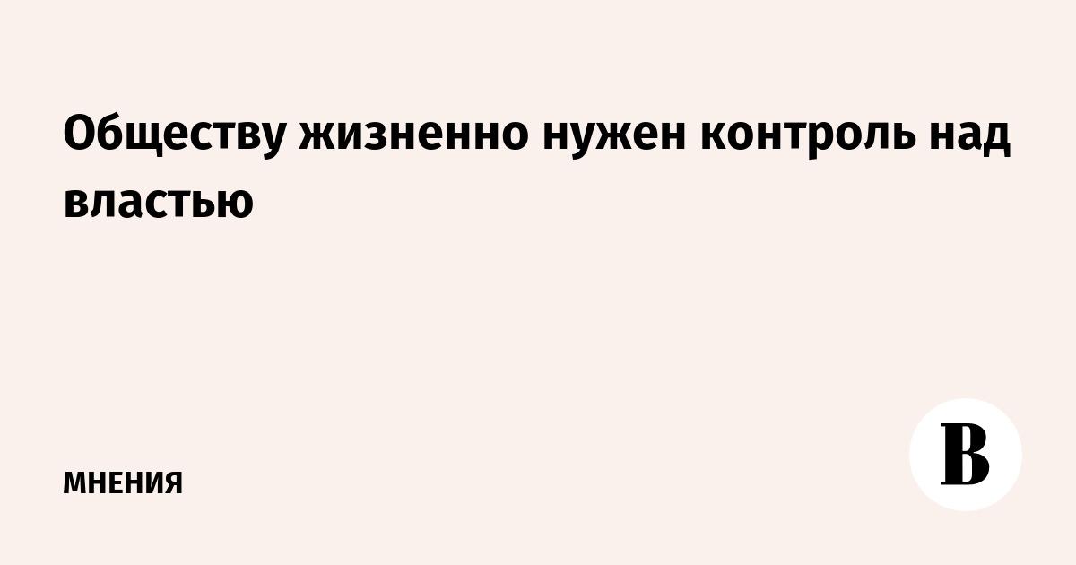 вопрос калашникова об автовазе дворковичу Санкт-Петербург Реализация морепродуктов
