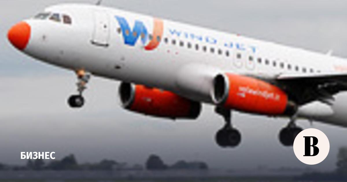 Купить авиабилет в компании wind jet в россии купить авиабилет москва милан