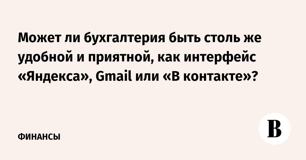 регистрация ооо новосибирск под ключ