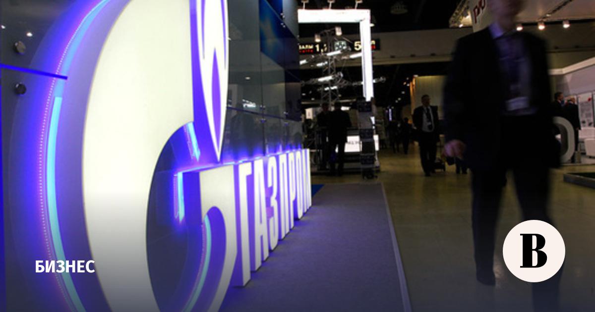Счетная палата начала проверку «Газпрома»
