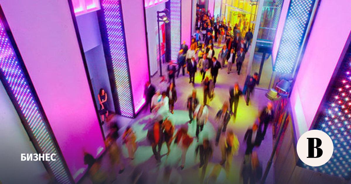 Россияне теряют интерес к шопингу