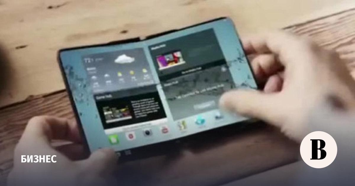 Samsung обещает устройства со складывающимся экраном к 2016 г.