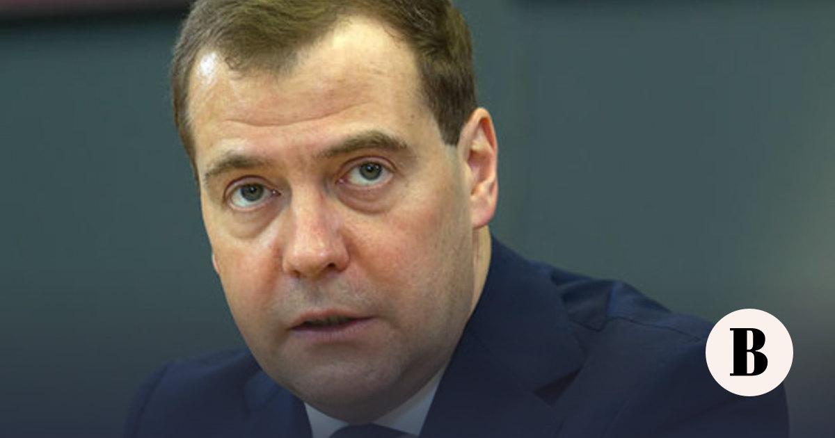Человек недели: Дмитрий Медведев