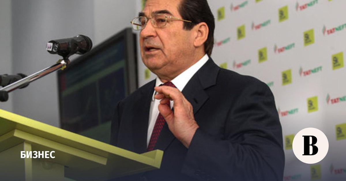 """Генеральный директор """"Татнефти"""" подал в отставку"""