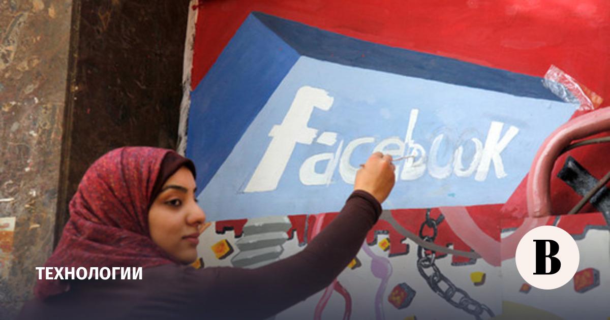 https://sharing.vedomosti.ru/1392351592/vedomosti.ru/technology/articles/2014/02/14/facebook-rasshiryaet-profil-polzovatelej.jpg