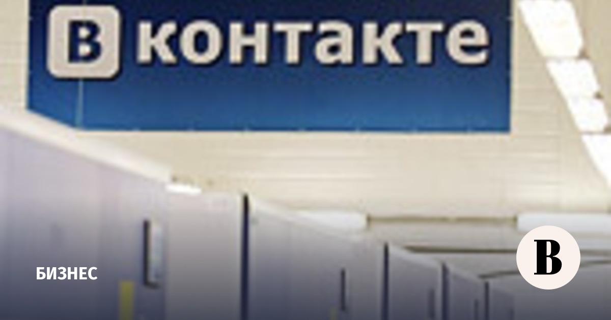 """""""В контакте"""" интегрируется с iTunes"""