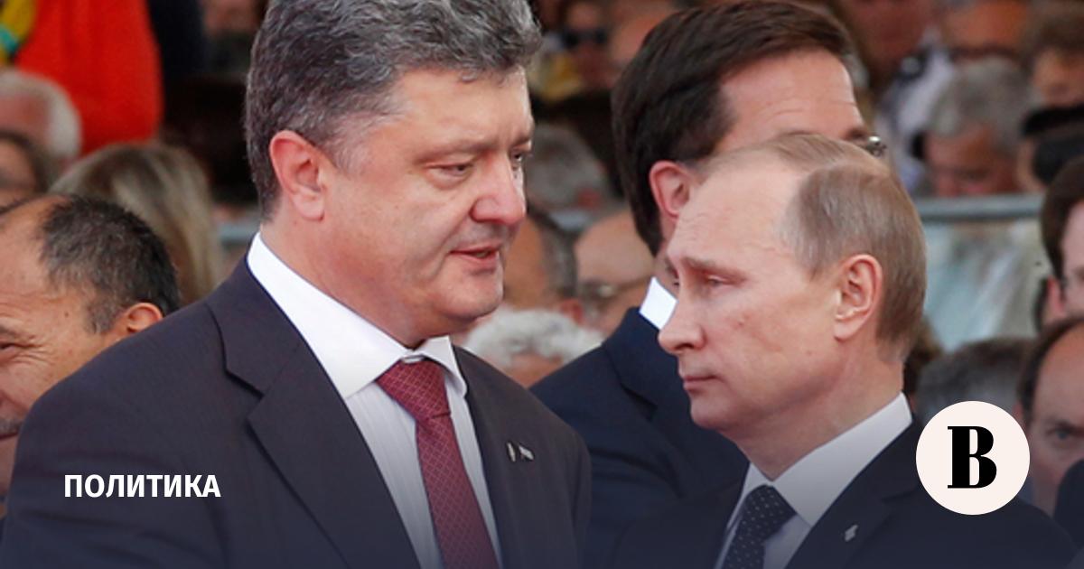 Путину понравился настрой Порошенко