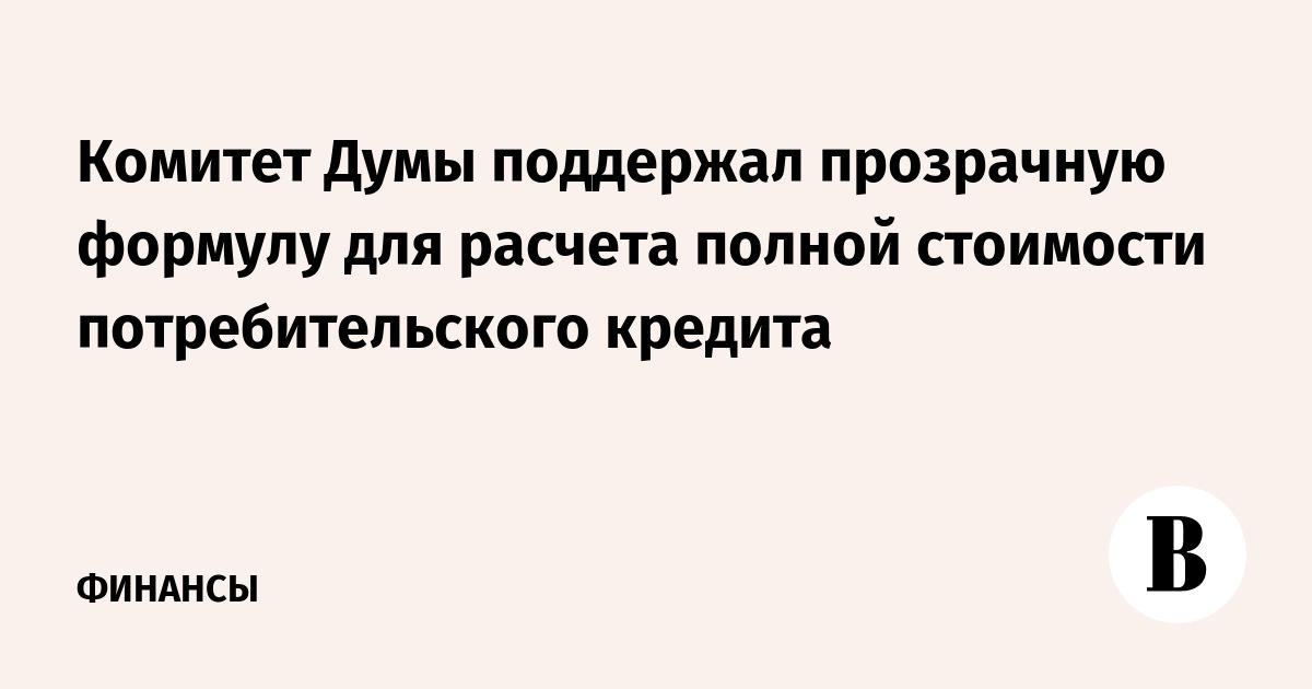 Букинг ком официальный сайт на русском телефон рим