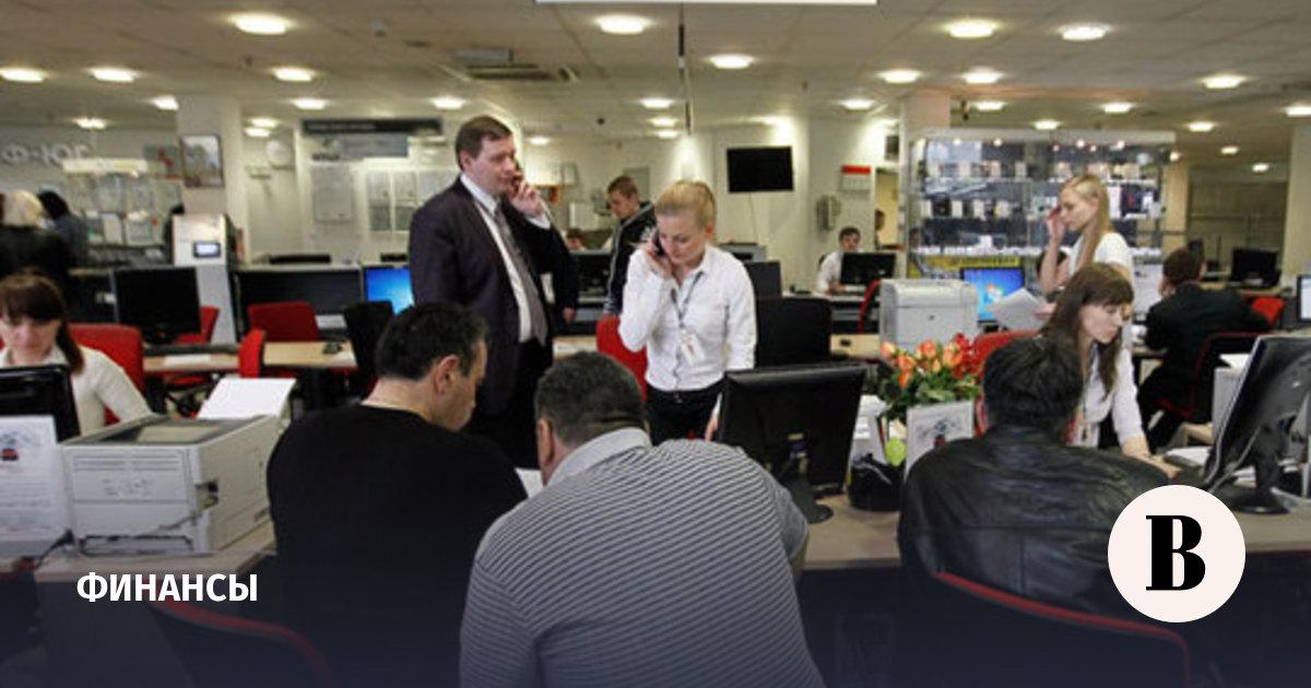 банкротство страховой компании россия