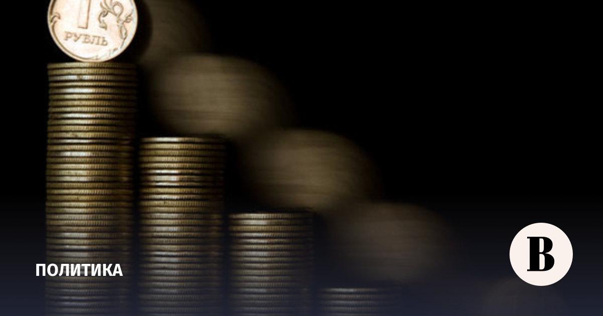Российскую экономику ждет двухлетняя рецессия