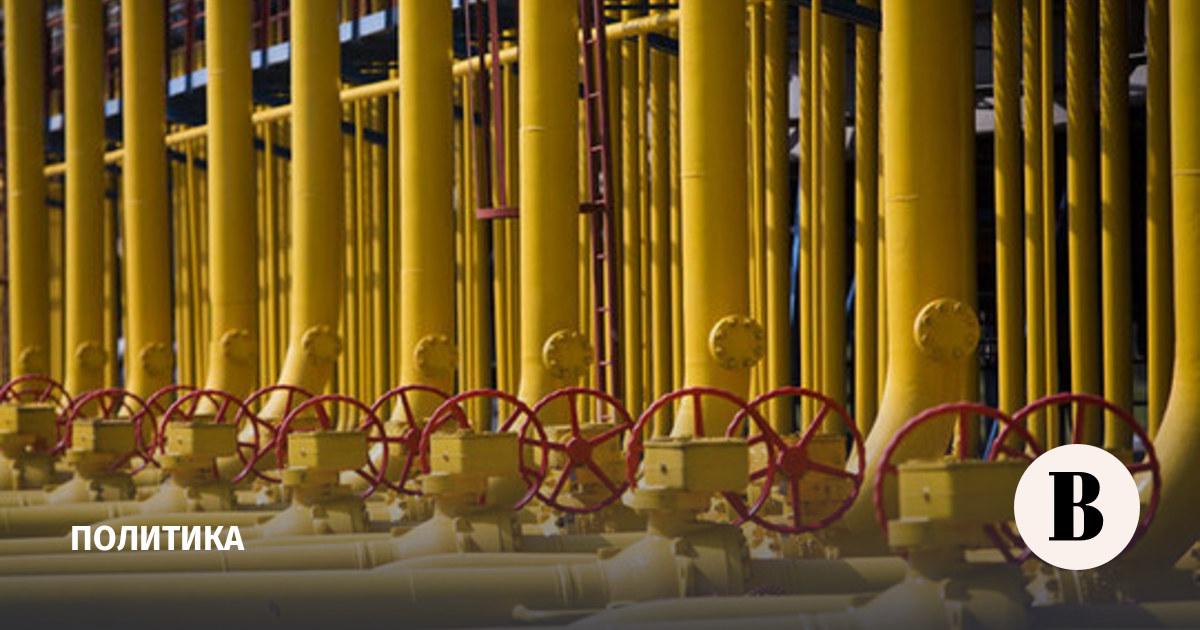 Правительство установило скидку на газ для Украины в размере $100