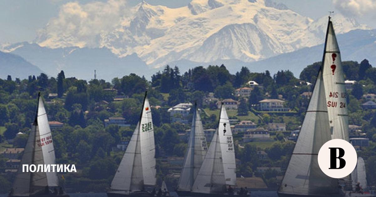 У кого из российских чиновников и госменеджеров были счета в HSBC