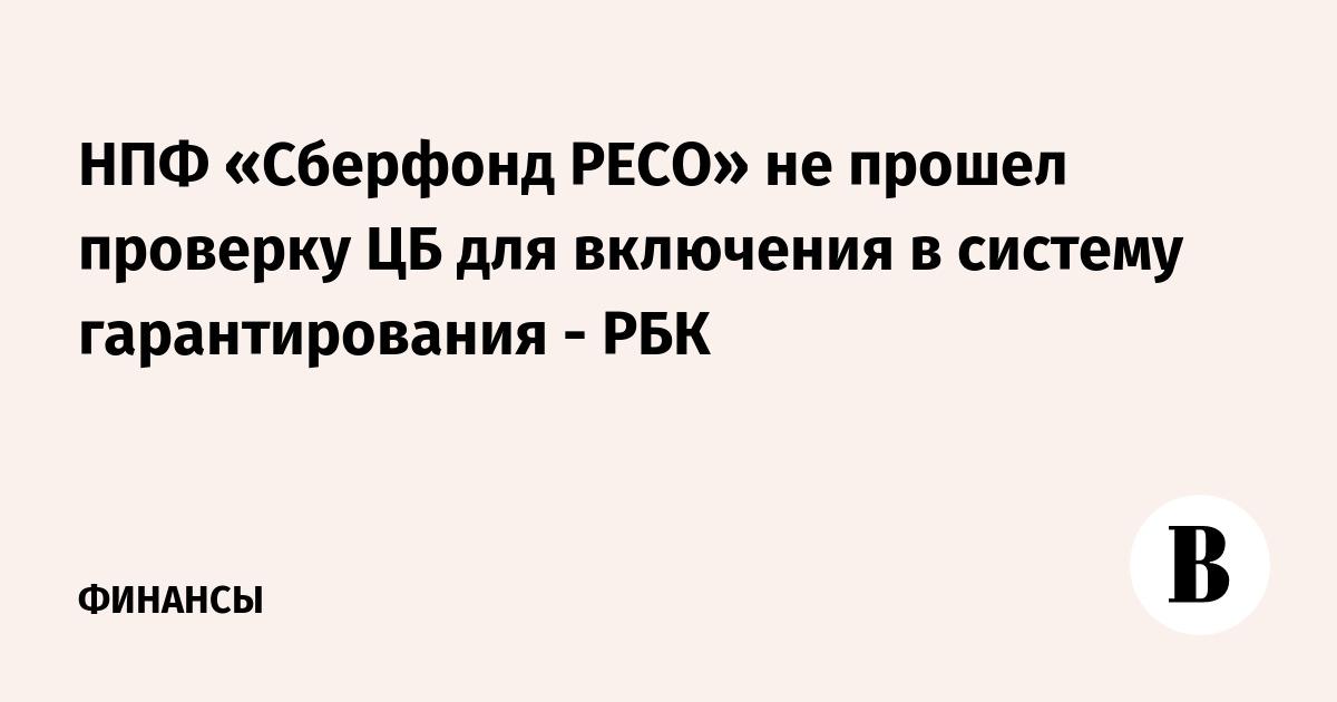 Налог на дом в 2019 году для физических лиц московская область