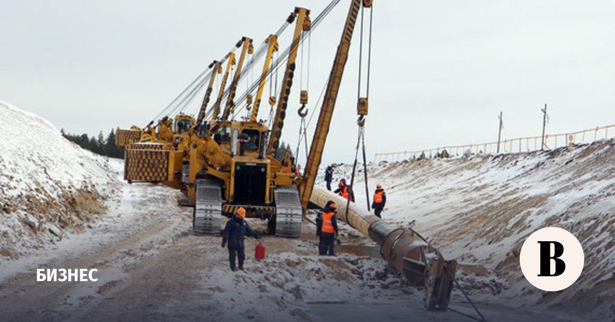 Счетная палата нашла нарушения в Транснефти ВЕДОМОСТИ