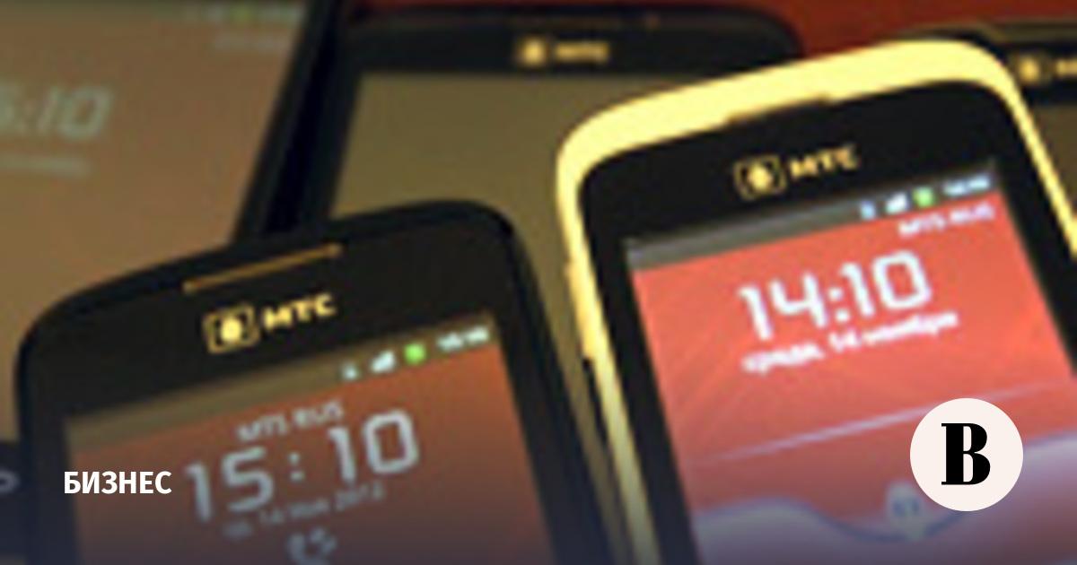 decff451883e7 МТС начинает продавать за 500 руб. смартфоны со встроенными картами  «Русского стандарта» – ВЕДОМОСТИ