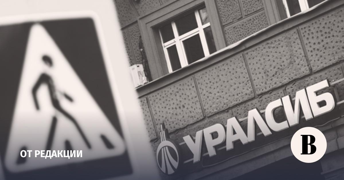Дело веры: как эзотерические практики помешали развиваться ФК «Уралсиб»