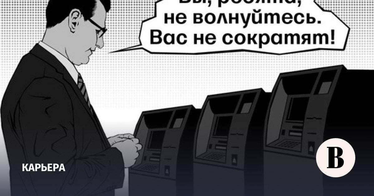 отделение банк хоум кредит челябинск