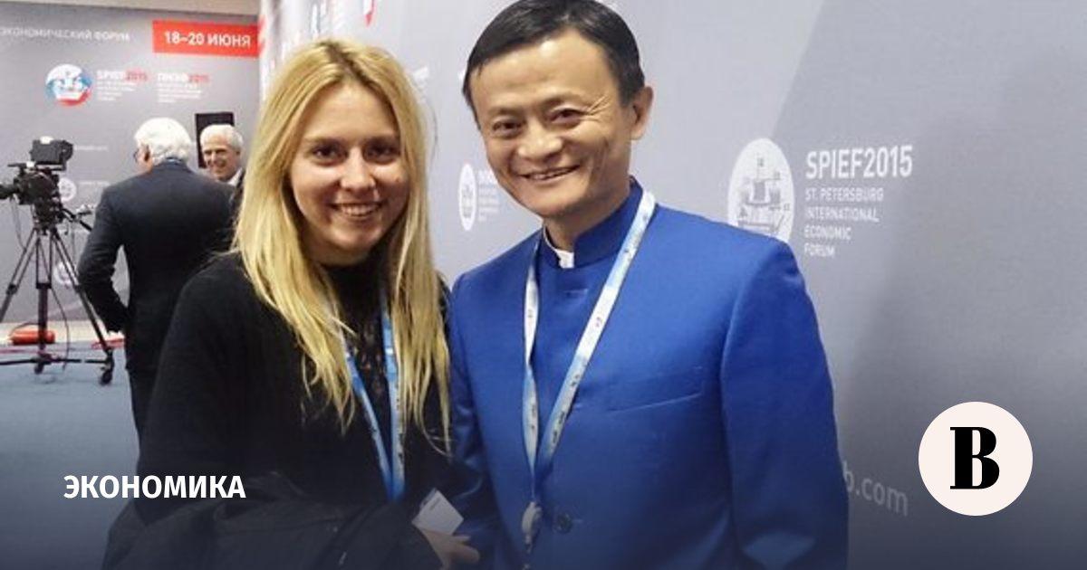 Как Путин очаровал инвесторов, заставил их ждать и как момент его появления предсказал Джек Ма