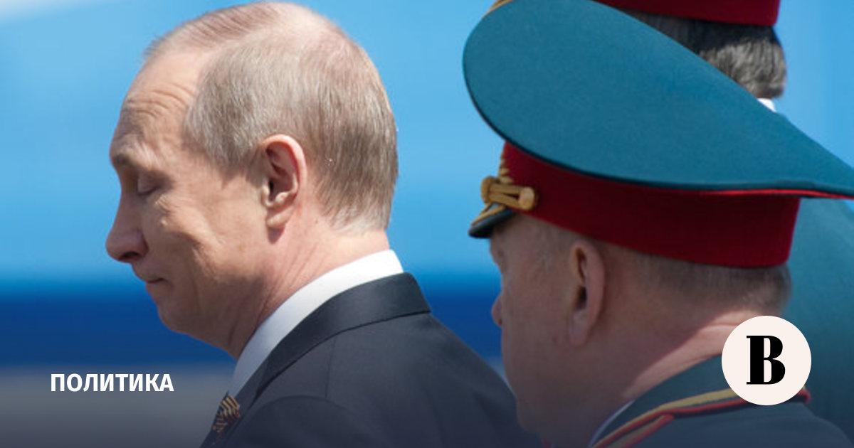 Путин не рассчитывает на изменение недружественного курса со стороны оппонентов России