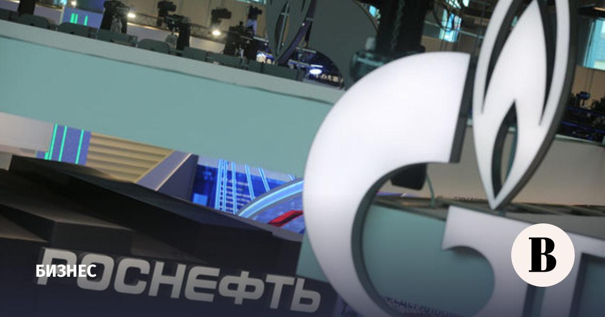«Роснефть» хочет разделить «Газпром» и полностью лишить его экспортной монополии