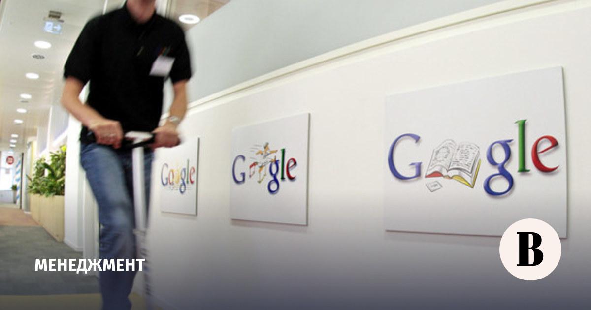 Apple, Google, Intel и Adobe Systems заплатят $415 млн за сговор